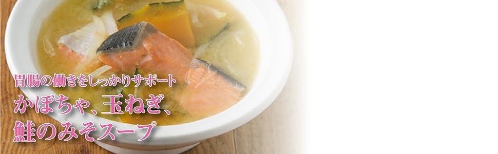 薬膳 健康食 スープ 手軽 かんたん 疲れ 痛み 便秘 むくみ 血圧 養生 不眠 頭痛 胃腸 イライラ 下痢 体質改善