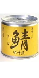 伊藤食品 味噌