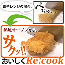 Re;cookでサクッとジューシー