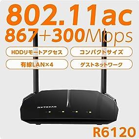 802.11ac,wave2,wifi,無線LAN,ルーター,802.11ad,60GHz,リンクアグリゲーション,Plex,USB,eSATA,QoS,アクティブアンテナ,MU-MIMO,VPN,ビ
