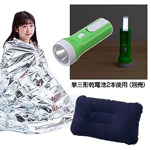 照明・寝具・防寒用品