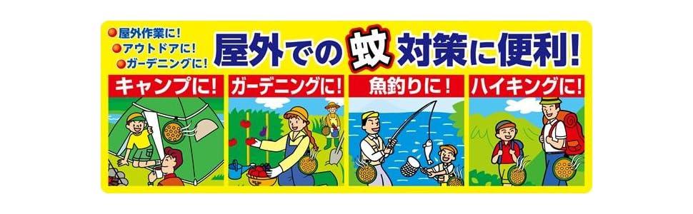 蚊取り線香 蚊とり線香 線香皿 蚊取り線香皿 蚊とり線香皿 携帯用 大型線香皿 蚊とり 蚊取り 蚊よけ 蚊除け 虫よけ 虫除け