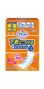 アテント 下着につける尿とりパッドダブル消臭 21枚 13.5×45cm パンツ式用 【安心して外出したい方】