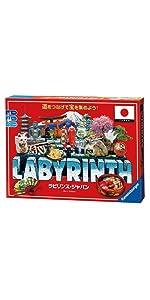 Labyrinth japan