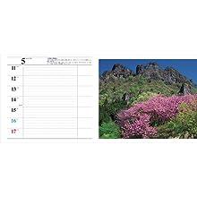 カレンダー2020 ALPINE CALENDAR