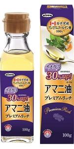 ニップンアマニ油プレミアムリッチ100g