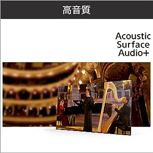 ソニー独自の「画面そのものから音が出る」技術が進化。「アコースティック サーフェース オーディオプラス」は、3.2ch/実用最大出力(JEITA)98Wの高音質サラウンドにより、映画館やコンサートホー