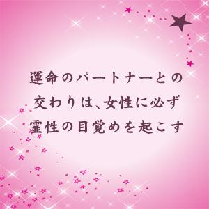 星を使えば運命6.jpg