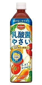 乳酸菌 1日分 一日分 カゴメ 伊藤園 キリン 理想のトマト 食塩無添加 無塩 野菜生活 トマトジュース トマト