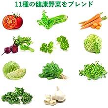 野菜ジュース機能性 シリーズ