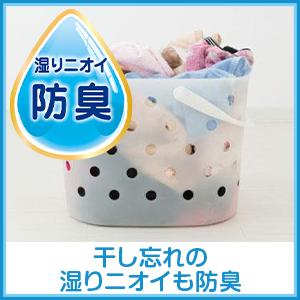 洗濯洗剤「トップ ハイジア (HYGIA)」は湿りニオイ防臭