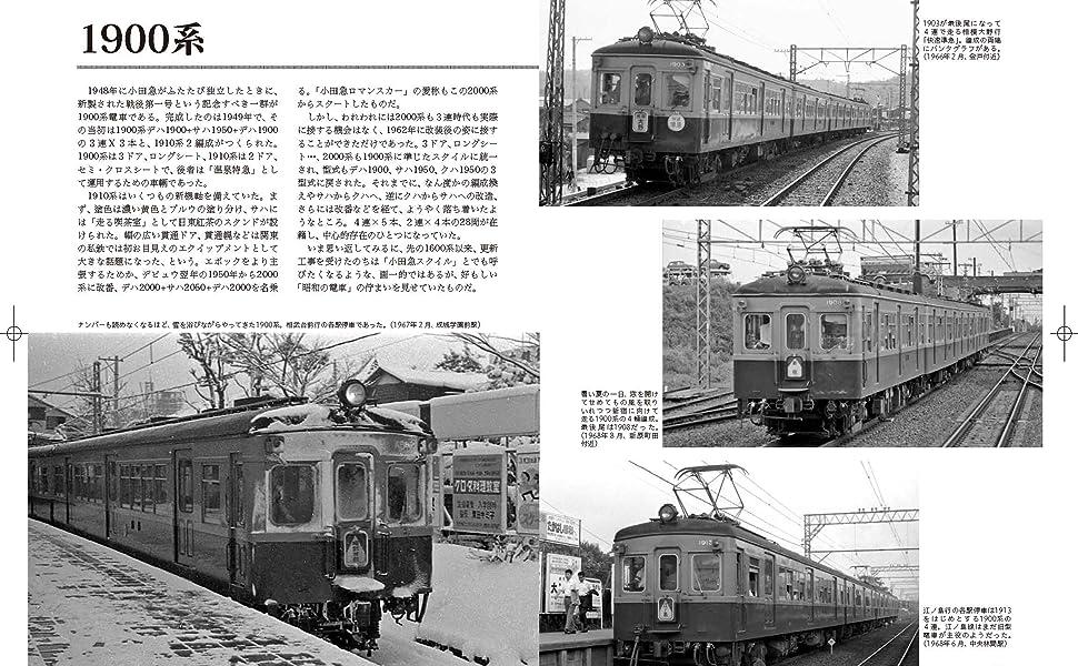 P84-85