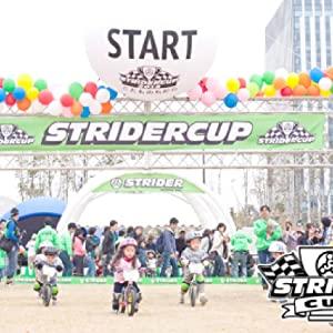 STRIDER CUP