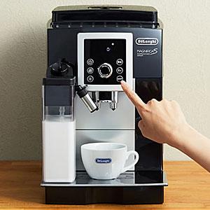 ワンタッチでコーヒーからラテメニューまで