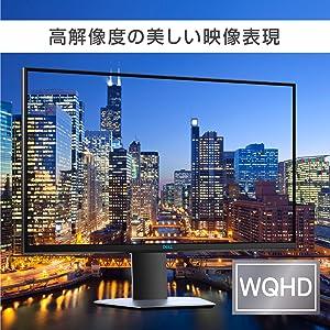 WQHD 高解像度の美しい映像表現