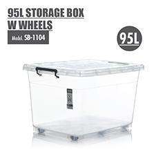 Airtight & Secure HOUZE - 95L Storage Box