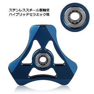 ハンドスピナー 日本製