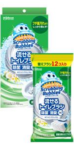 流せるトイレブラシ 除菌消臭プラス 本体+替え(12個入り)