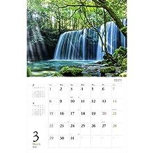 カレンダー2020 日本の秘境と絶景