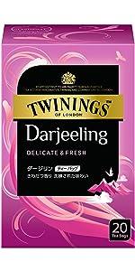 トワイニング 紅茶 ティーバッグ