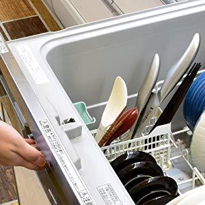 食洗器対応