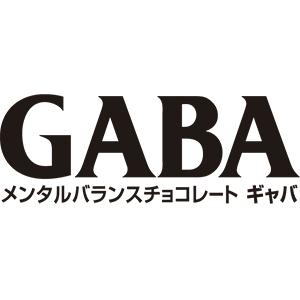 γ(ガンマ)-アミノ酪酸 GABAとは?