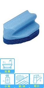 3M お風呂掃除 スポンジ ソフトハンドル付 スコッチブライト バスシャイン B-81