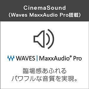 CinemaSound
