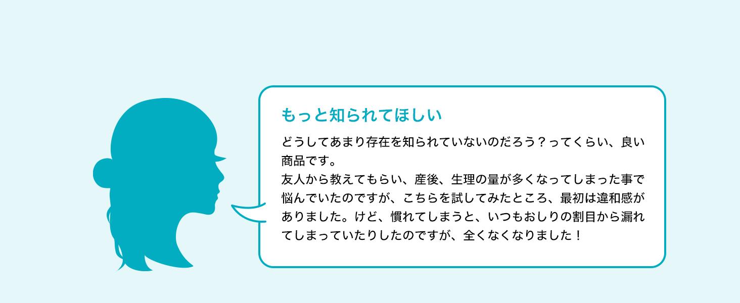 User's voice3