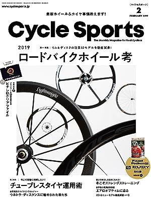 CYCLE SPORTS (サイクルスポーツ) 2019年2月号