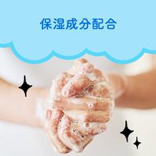 薬用せっけん ミューズ ノータッチ 手洗い