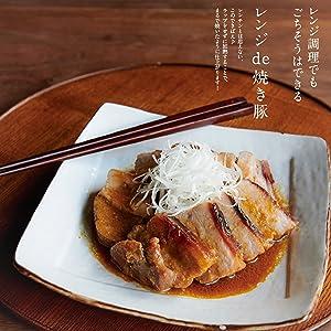 いまどき和食
