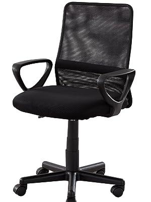 VIVACE Emilia Silla de Oficina, Metal, Negro, 61 x 56 x 85 cm