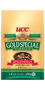 キリマンジァロブレンド,UCC,ゴールドスペシャル,ゴスペ,ブレンド,ドリップ,コーヒー豆,粉,レギュラーコーヒー