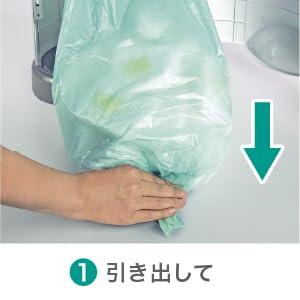 日本育児 Color Korbell おむつポット専用取替えロール 12m巻 3P 3個 おむつペール ゴミ箱 おむつ ベビーパウダーの香り 消臭効果 ニオイ軽減 捨て方 自由な長さでカット
