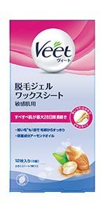 Veet 除毛 脱毛 クリーム 足のお手入れ つるつる スベスベ 長持ち 肌にやさしい 敏感肌