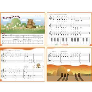 だいすきなピアノシリーズ1