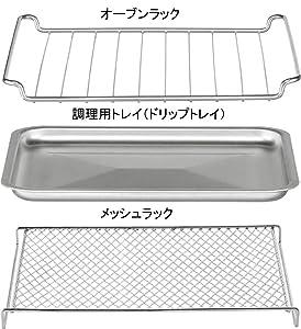 クイジナート オーブン トースター コンパクト ブロイラー TOB80J tob80j