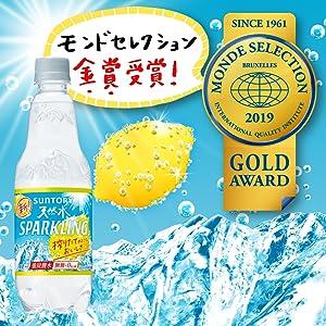 炭酸水 炭酸水 レモン スパークリング スパークリングレモン 南アルプス 水 ミネラルウォーター