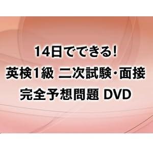DVDつき