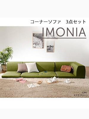 imonia