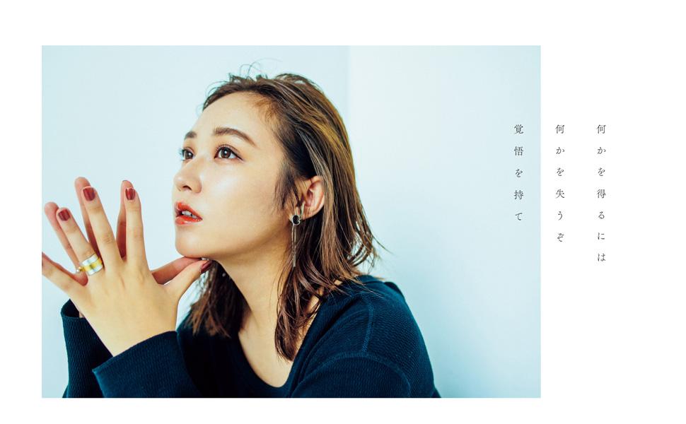 子役→ギャル→youtuber 26歳てんちむ