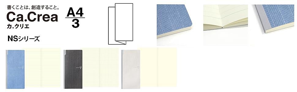PLUS  Ca.Crea notebook A4 X 1//3 size NO-604GC 77-946