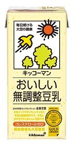 無調整豆乳 キッコーマン 大豆 水 おいしい無調整豆乳 マルサン 有機 国産 ふくれん
