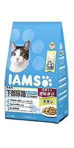 成猫用下部尿路とお口の健康維持 FLUTHケア チキン