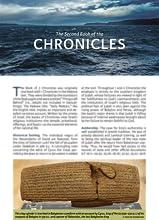 king james study bible full color kjv chronicles