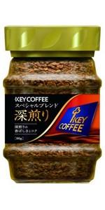 キーコーヒー インスタントコーヒー スペシャルブレンド 深煎り 90g×2個