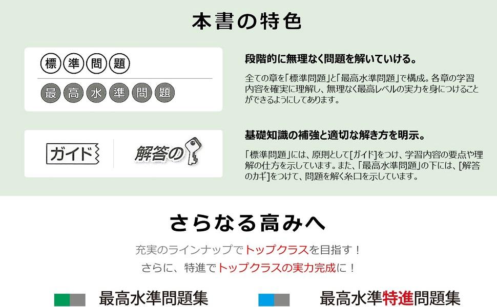 三段目_商品紹介