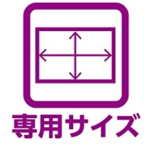 HAKUBA ハクバ 液晶保護フィルム 耐衝撃