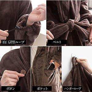 袖口調整ループ・ガウンベルト・ポケット・ハンガーループ付き。襟元のボタンで首元まであったか